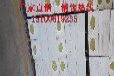 义乌A级复合岩棉板生产厂家新闻资讯