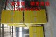扬州市高密度岩棉复合板,180kg高密度岩棉复合板价格企业