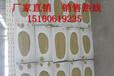 张家港玄武岩棉复合板,6公?#20013;?#27494;岩棉复合板来电咨询资讯精选