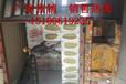 涿州干挂石材填充保温岩棉板哪?#26032;?#34892;业资讯