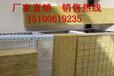 新乐市外墙复合岩棉板-今日新闻160kg建筑保温用岩棉板销