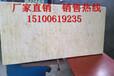 福州钢网插丝岩棉复合板,170kg钢网插丝岩棉复合板来电咨