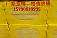 北京水泥岩棉复合板,4公分水泥岩棉复合板?#29992;?#38144;售新闻详情
