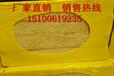 湘潭外墙钢网插丝岩棉板,9公分外墙钢网插丝岩棉板每平米价格