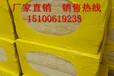 泰兴国标岩棉板,180kg国标岩棉板经销供应商企业新闻