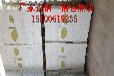 福清高密度岩棉复合板,90kg高密度岩棉复合板生产制造厂家