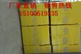 南宁外墙国标岩棉板,14公分屋面保温防火岩棉板来电咨询
