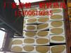 承德耐火岩棉复合板供货商行业新闻