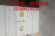 本溪砂浆憎水岩棉复合板,100kg砂浆憎水岩棉复合板哪个厂