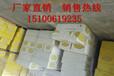 绍兴高密度岩棉板,90kg高密度岩棉板制作厂家文库