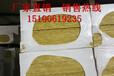 安庆双面插丝保温岩棉板,110kg双面插丝保温岩棉板价格新