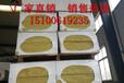 鄂州市挂钢丝高密度保温岩棉板,5公分挂钢丝高密度保温岩棉板