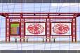 太阳能候车亭,南通地区阅报栏灯箱生产厂家