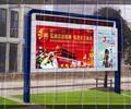 哈尔滨公园候车亭灯箱?候车亭灯箱吧
