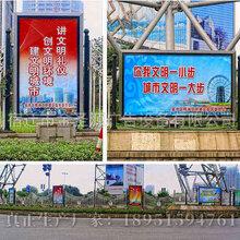 推荐jv公交站台防城港生产厂家