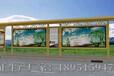 推荐gj太阳能广告垃圾箱本溪生产厂家