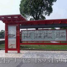 推荐io社会主义核心价值观漳州生产厂家