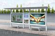 ujz系列天水太陽能廣告垃圾箱生產廠家