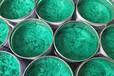 乌兰浩特地区耐高温玻璃鳞片防腐胶生产厂家qgp