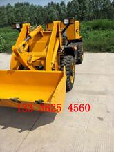 山创938小型铲车装载机抓木机小型装载机价格