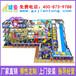 温州儿童乐园设备产地儿童乐园品牌