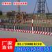 肇庆泥浆池警示围栏厂家惠州工地防护网定做防掉落围网