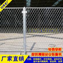 江门菱形钢板网生产厂铁路护栏网定做湛江桥下隔断围网