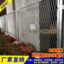 汕尾菱形轨道护栏网厂家河源铁丝网铁路围网铁板网价格