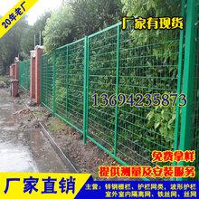 珠海围栏网护栏定做汕头马路铁丝网港口护栏网价格多少