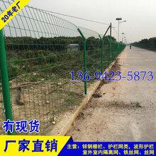 场地隔离围栏网定做海口建筑防护网现货三亚景区护栏网