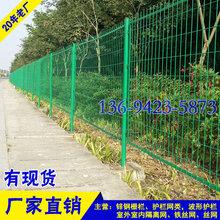 光伏电站铁丝围栏网定制海南机场防护网海口绿化带护栏