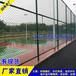 产业园防护网定做清远绿化带隔离栅东莞水库隔离围栏网