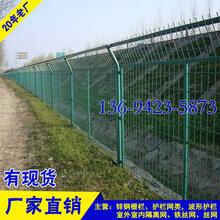 三亚农场防护网现货海口公园护栏网景区护栏网厂家直销