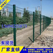 光伏电站防护网定做海口围界铁丝网厂家三亚果园围栏网