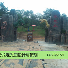 园林景观恐龙雕塑