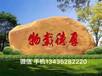 福建景观石,福州景观石市场