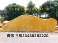 广东景观石,广东大型刻字石出售图片
