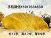 杭州景观石厂家,杭州大中型刻字石