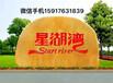 陕西景观石产地,陕西黄蜡石低价批发