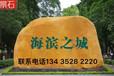 福州景观石销售