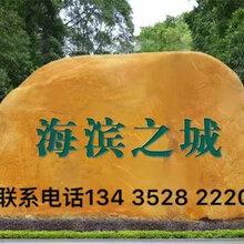 园林黄蜡石小品景观厂家