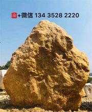 广州景观石广东园林景观门牌石