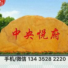郴州景观石-郴州景观石厂家直供