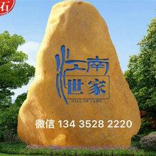 阳江景观石,阳江园林景石制作厂