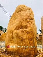 南通风景园林石,大型刻字?#20449;?#26223;观石厂家