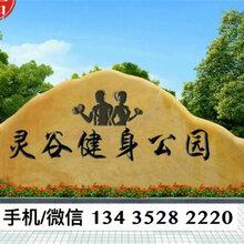 宁波景观石价格,厂家直销