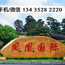 萍乡风景石价格,景观石价格便宜