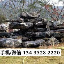 无锡景观石产地供应,天然黄蜡石,风景村牌石,假山景石