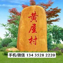 玉林景观石厂家,玉林黄蜡石批发,玉林风景石价格