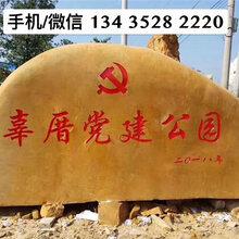 玉林景觀石價格,玉林園林石廠家